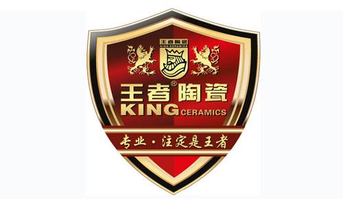 中国陶瓷十大品牌,新中源陶瓷(陶瓷界的建陶航母)